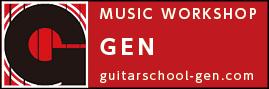 ミュージックワークショップGEN