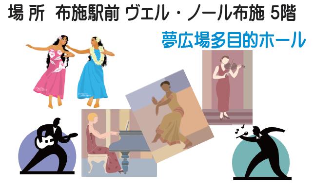 夢広場 敬老演芸フェスティバル