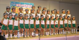 幼稚園児による合唱会