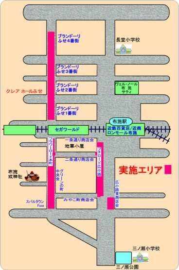 土曜夜市の地図